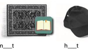 English Home Language Workbook - Grade 1